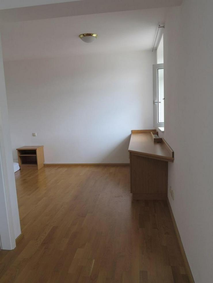 Bild 4: ** Schöner Ausblick in die Zukunft** Appartement als Kapitalanlage oder auch zur Eigennut...