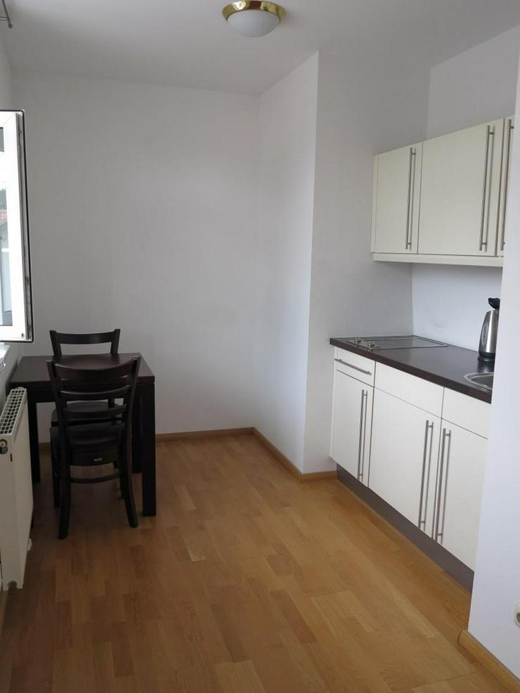 Bild 6: ** Schöner Ausblick in die Zukunft** Appartement als Kapitalanlage oder auch zur Eigennut...