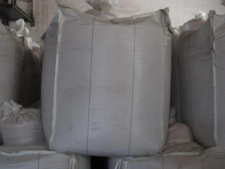 gebrauchte Big Bags um 1,50 aus Landeck, Tirol