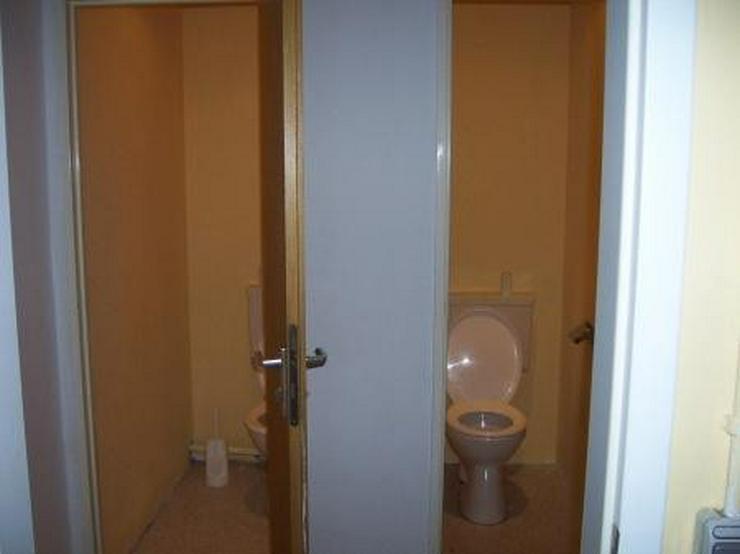 Bild 3: Schöner Großraum, ruhig gelegen, sehr gepflegt