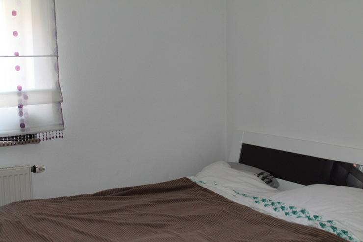 Bild 5: Achtung jetzt Gelegenheit nutzen ! Tolle Zwei Zimmer Wohnung in Jettingen-Scheppach
