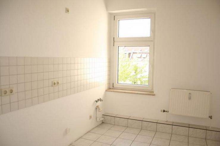 Bild 4: 2-Zimmer Wohnung nahe Auenwald