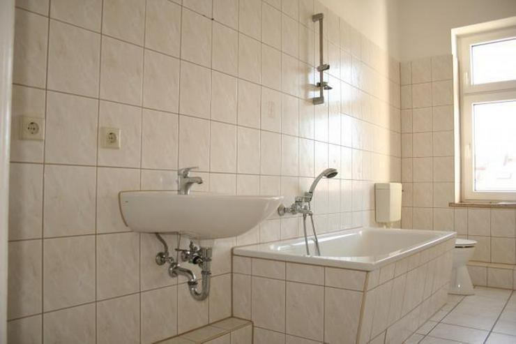 Bild 5: 2-Zimmer Wohnung nahe Auenwald