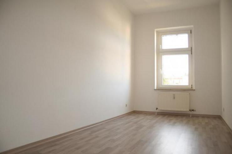Bild 3: 2-Zimmer Wohnung nahe Auenwald
