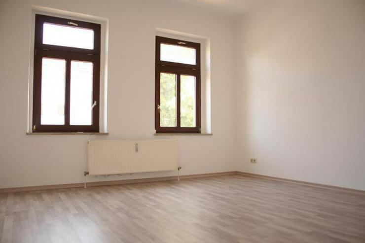Bild 2: 2-Zimmer Wohnung nahe Auenwald