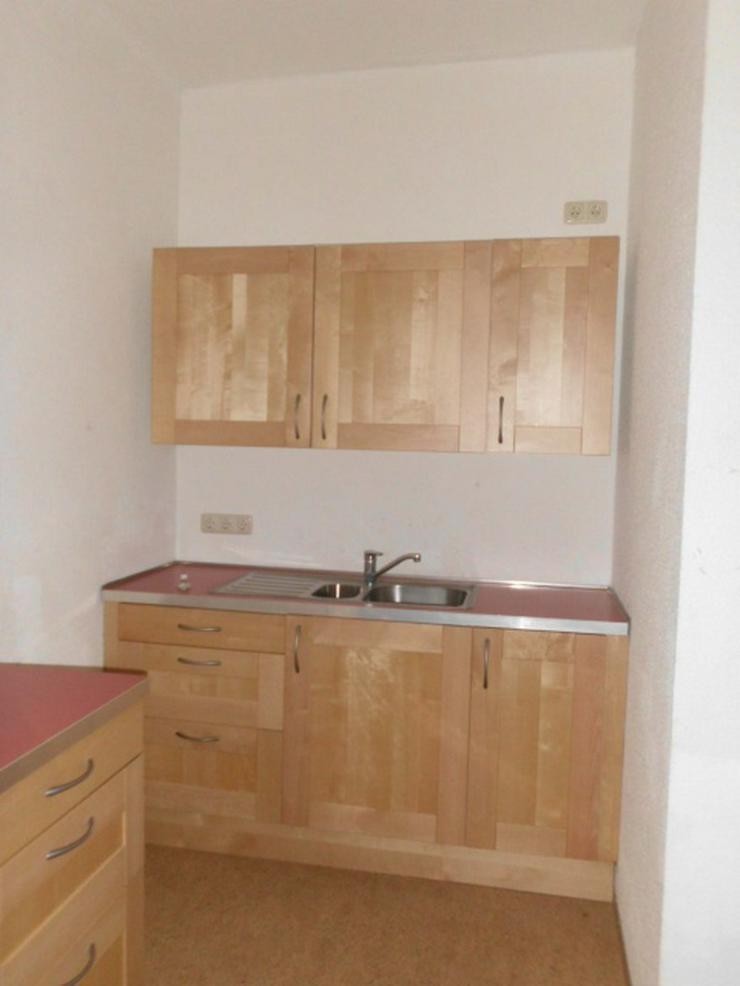 Bild 3: 2-Raum-Wohnung mit großem lichtdurchfluteten Bad!