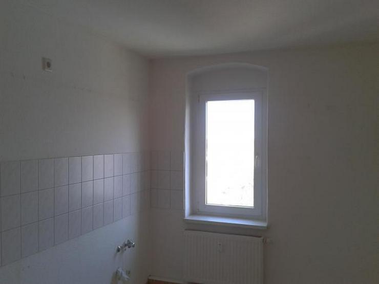 Bild 4: Familienfreundliche 5 - Raum - Wohnung sucht Mieter!