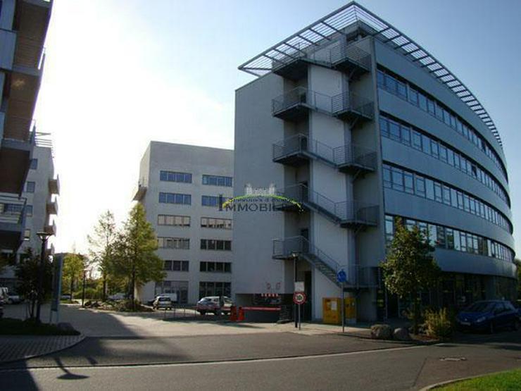 Hochwertige Bürofläche im Businesscenter ARCUS PARK - Gewerbeimmobilie mieten - Bild 1