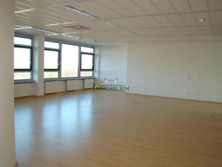 Bild 4: Hochwertige Bürofläche im Businesscenter ARCUS PARK
