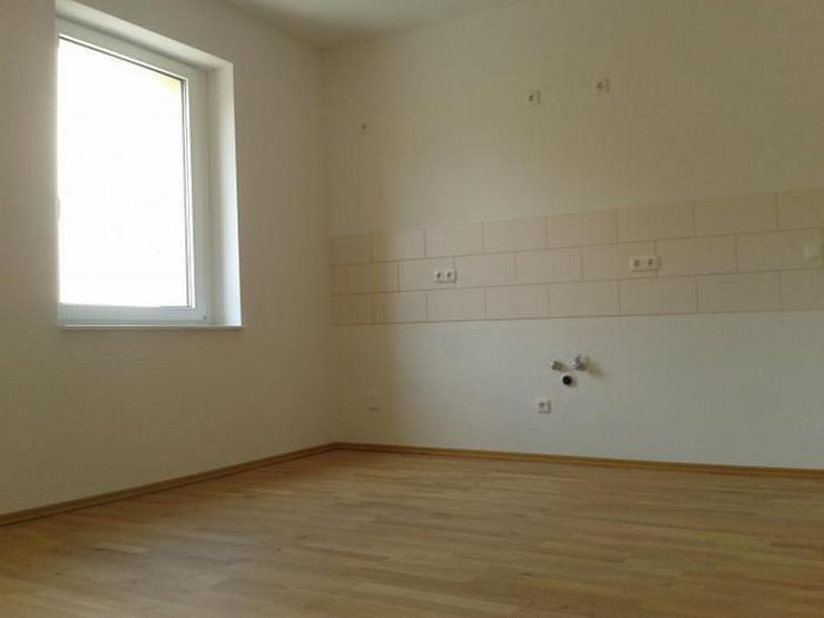 Bild 4: 2 - Raum - Wohnung mit Balkon!