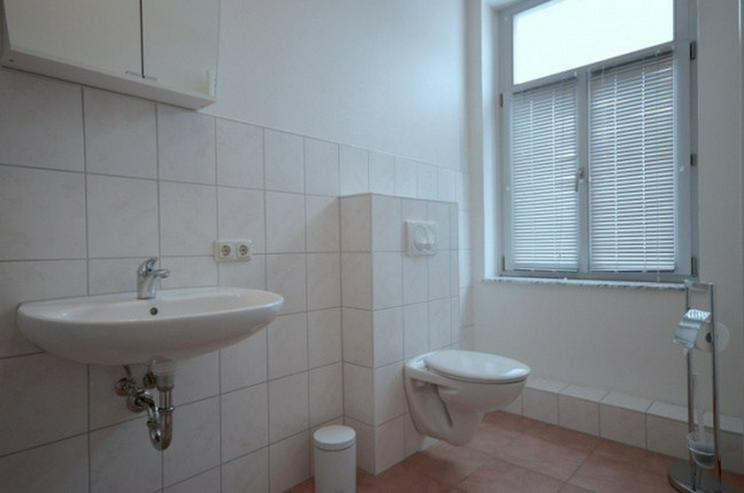 Bild 11: 7 hochwertig ausgestattete Apartments - Boardinghouse Rostock
