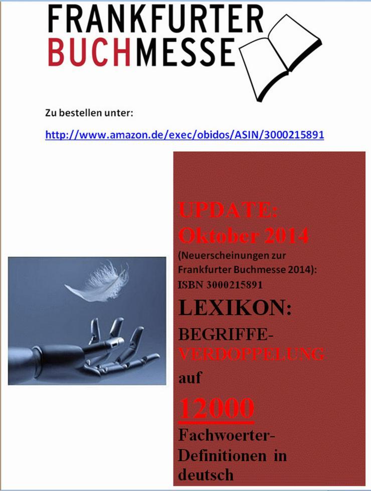 Bild 1: update: Technik-Glossar frankfurter Buchmesse