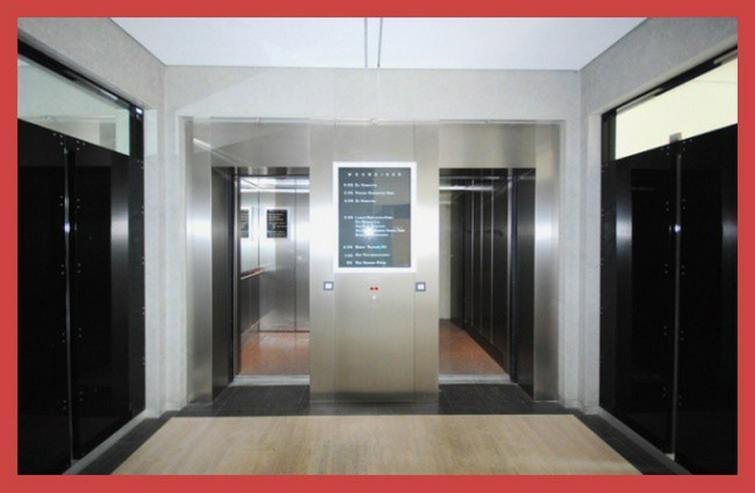Bild 3: 2 Raum-Büro als Startup-Bürofläche in einem gepflegten Bürohaus!