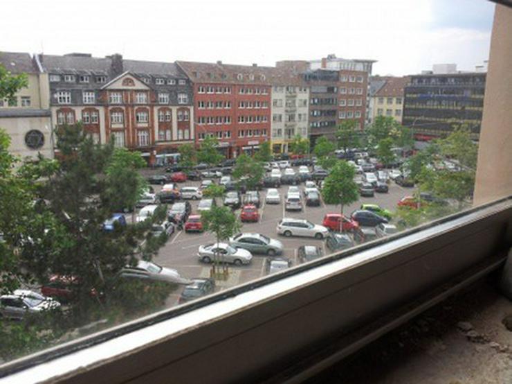 Bild 3: Exklusive Büros auf höchstem Nieveau, energetisch top