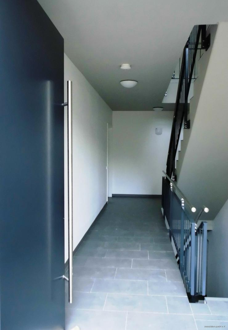 Bild 6: Neubau mit Komfort - Ihre Eigentumswohnung mit eigenem Garten