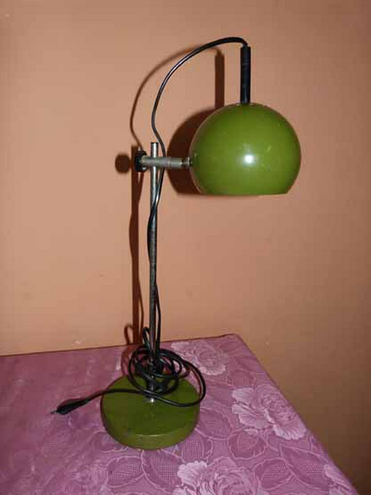 70er Jahre Tischlampe / Stehlampe / Retro Kuge