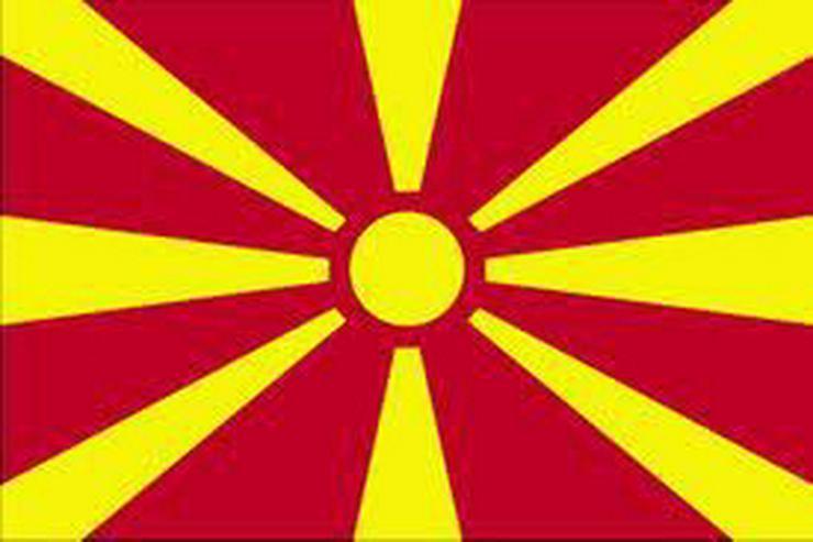 Mazedonisch-Makedonisch-Deutsch Übersetzer