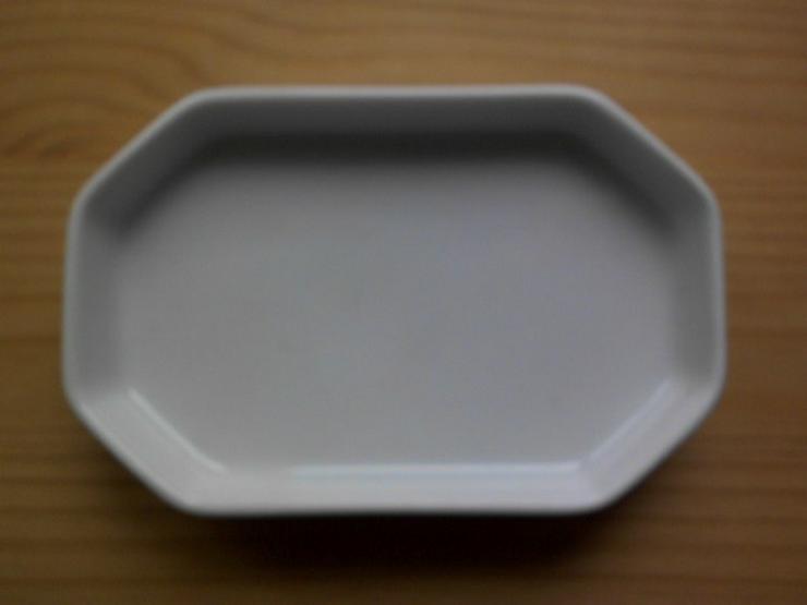 Weiße Porzellanschale von Hutschenreuther