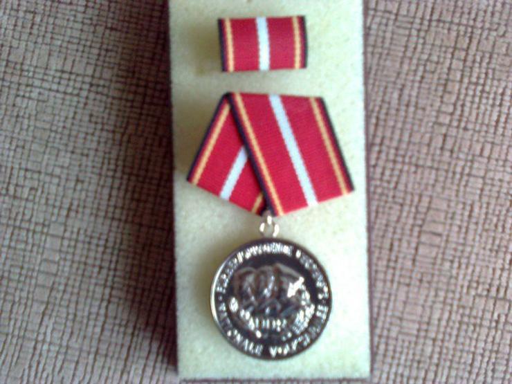 Medaille für hervorragende Verdienste NVA