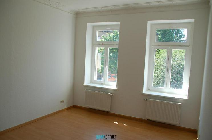 Bild 4: * Den Park direkt vor der Haustür: Schöne 2-RW in ansprechender und ruhiger Lage *