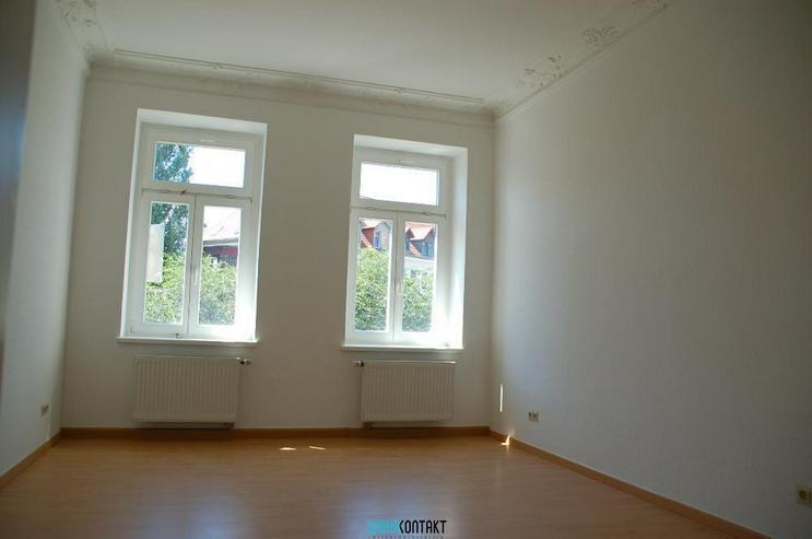 Bild 2: * Den Park direkt vor der Haustür: Schöne 2-RW in ansprechender und ruhiger Lage *