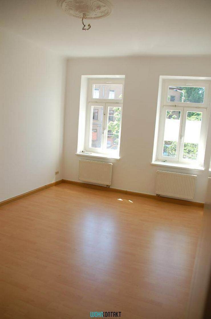 Bild 6: * Den Park direkt vor der Haustür: Schöne 2-RW in ansprechender und ruhiger Lage *