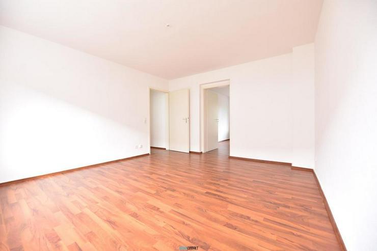 Bild 6: Zwenkau: Wohnen wo Andere Urlaub machen * schicke 2RW mit Balkon *