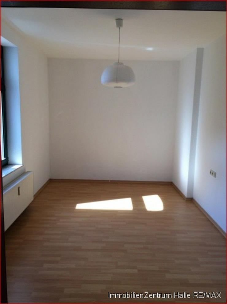 Bild 2: Gemütliche 2 Zimmer-Wohnung
