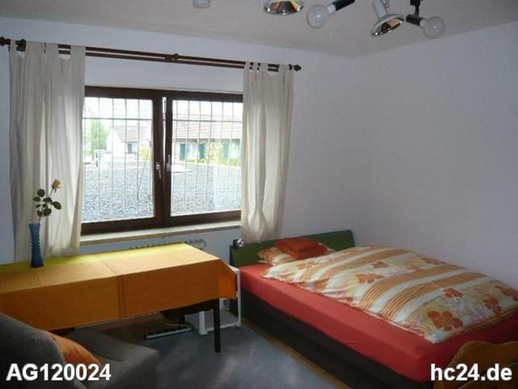 Möbliertes WG- Zimmer in Weil am Rhein