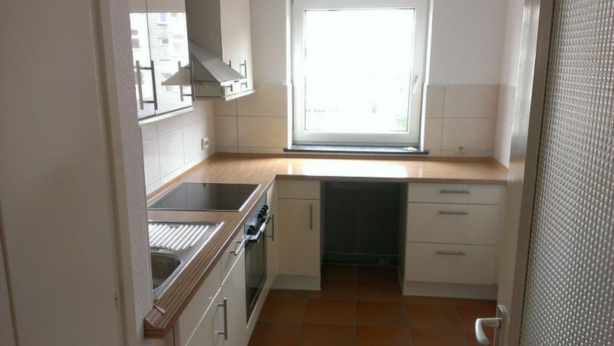 Ruhiges Wohnen mit guter Anbindung - Wohnung mieten - Bild 1