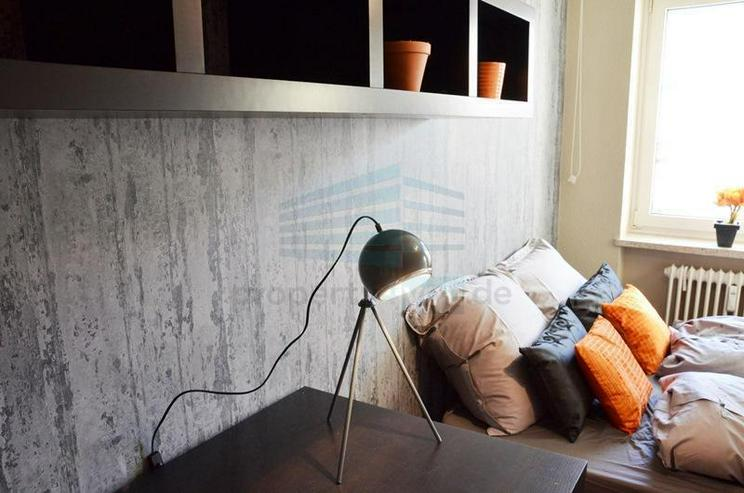 Bild 3: Möblierte 4-Zimmer Wohnung mit Top-Ausstattung in München, Schwabing