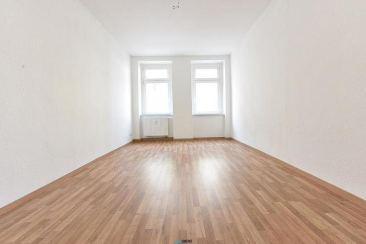 Bild 3: * Attraktiv Wohnen Im Herzen von Markkleeberg * großzügige 2-Raumwohnung im Erdgeschoss