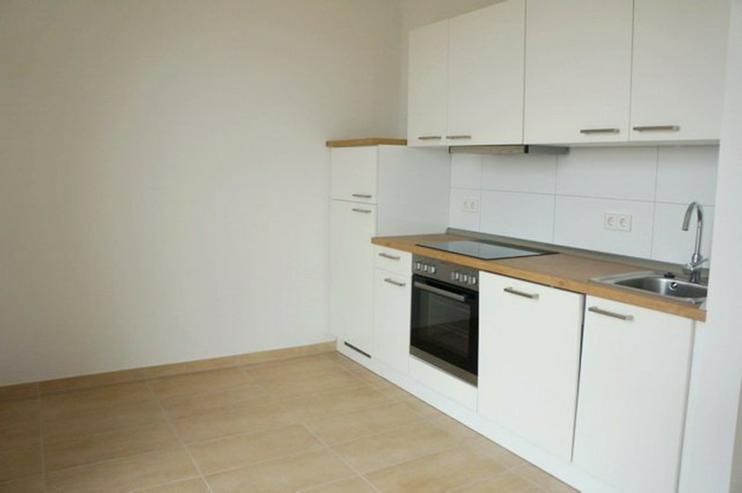 Bild 5: Maritimes Flair ! Wohnen am Wasser ! Erstklassige 2 Zimmer-Neubauwohnung mit großzügigem...