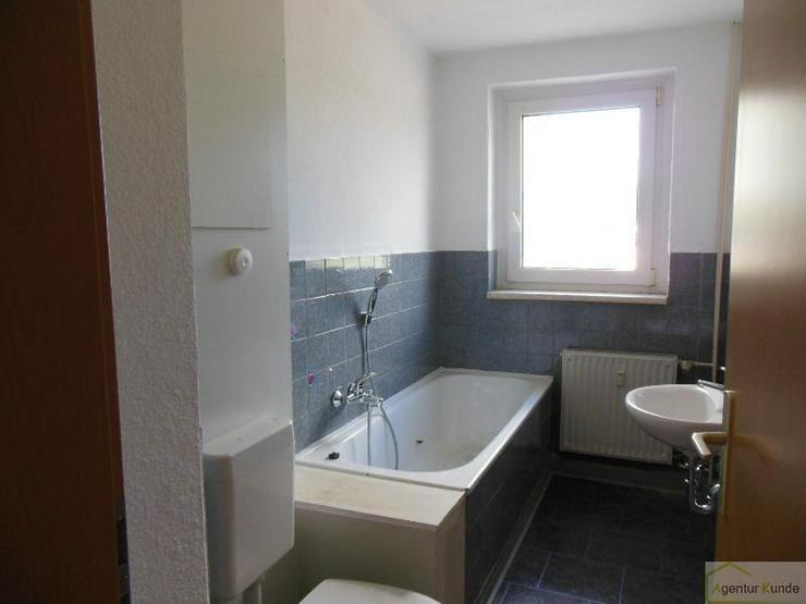 Bild 5: 3-Zimmerwohnung im gepflegten Dorf Kotelow bei Friedland!!