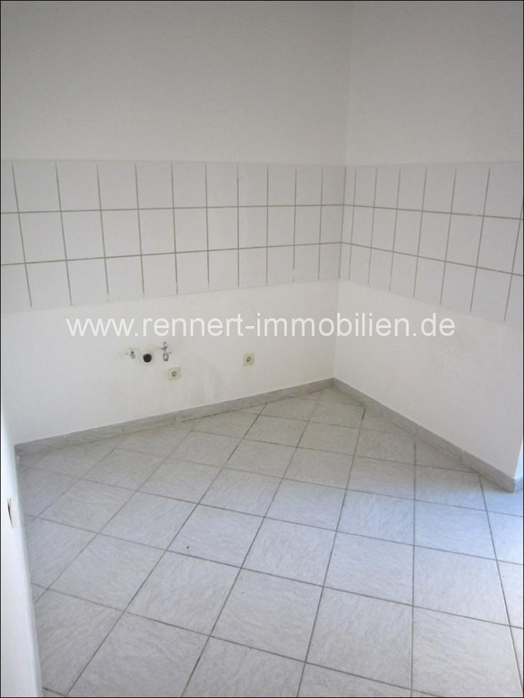 Bild 5: +++Renovierte 2-Raumwohnung mit Balkon nähe Volkspark Kleinzschocher+++
