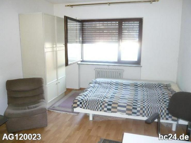 Möbliertes WG- Zimmer in Weil am Rhein - Wohnen auf Zeit - Bild 1