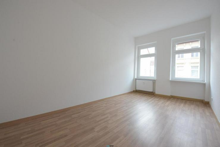 Bild 4: 500,- EUR IKEA-Gutschein * Attraktiv Wohnen Im Herzen von Markkleeberg * großzügige 3-RW...