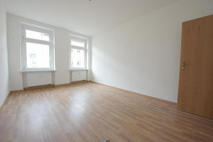 Bild 6: 500,- EUR IKEA-Gutschein * Attraktiv Wohnen Im Herzen von Markkleeberg * großzügige 3-RW...