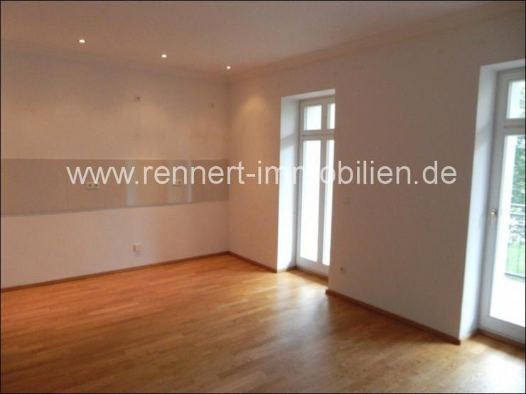 Bild 6: +++ Moderne 2-Raumwohnung mit Balkon und Terrasse in der Südvorstadt +++