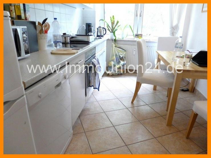 Bild 5: 1 7 8. 0 0 0,- für 3 + 1 Zimmer 7 8 m² mit GRÜNEN Innenhof nahe ROSENAUPARK