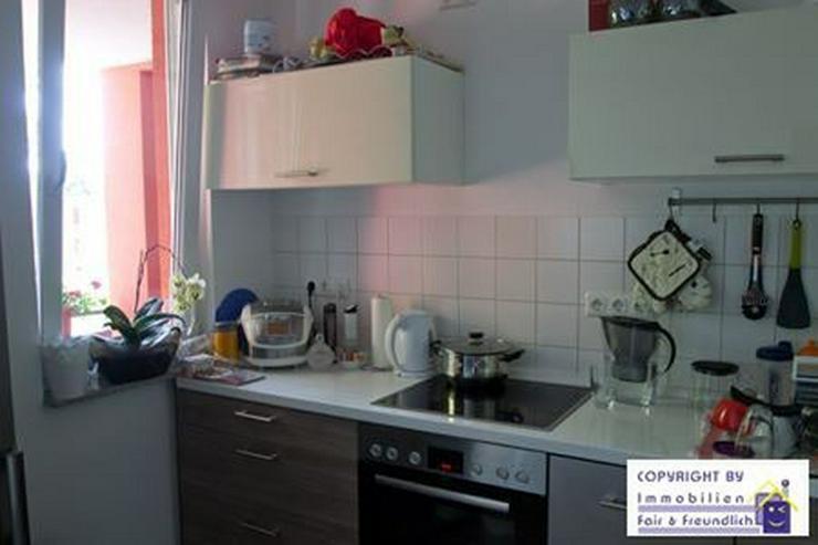 Bild 6: *IHR NEUES WOHLFÜHLHEIM! Neubau, hochw. 2-Zi. mit Sonnenbalkon und offener Küche*