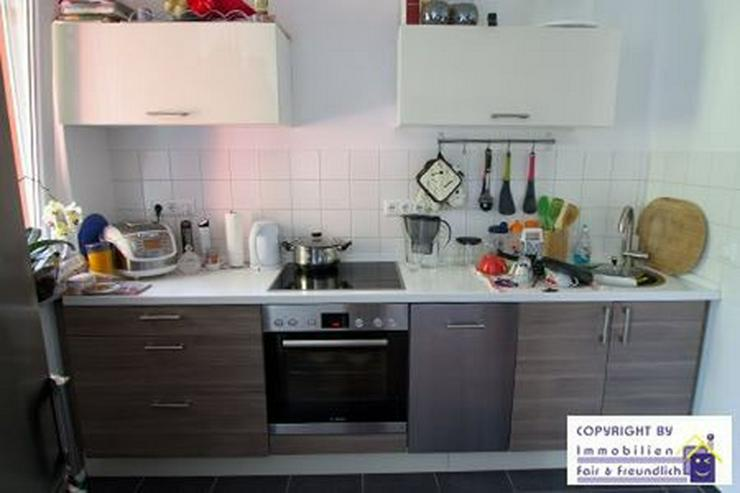 Bild 5: *IHR NEUES WOHLFÜHLHEIM! Neubau, hochw. 2-Zi. mit Sonnenbalkon und offener Küche*