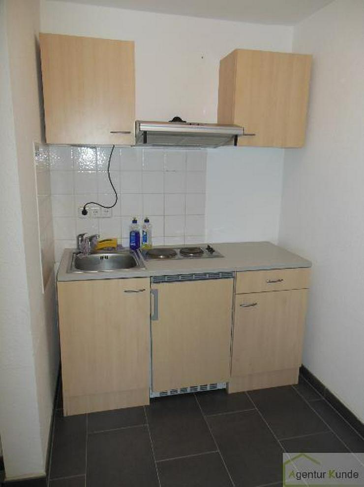 Bild 2: Frei! Möblierte Wohnung für Azubi und Praktikanten auf der Insel Rügen!!!