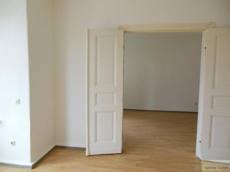 Bild 3: 3-Zimmerwohnung in Friedland für Paar!!!