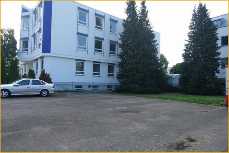 Provisionsfrei: Strategisch gut gelegen - Sahnegrundstück in gewachsener Lage - Grundstück kaufen - Bild 1