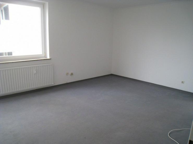 Bild 2: Sie suchen ab sofort? Dann ist die Wohnung genau das richtige für Sie.