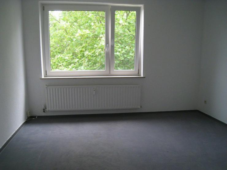 Bild 3: Sie suchen ab sofort? Dann ist die Wohnung genau das richtige für Sie.