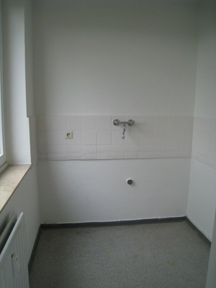 Bild 4: Sie suchen ab sofort? Dann ist die Wohnung genau das richtige für Sie.