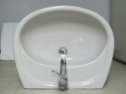 Armaturen & Waschbecken Badezimmer & WC Armaturen & Waschbecken ... | {Armaturen waschbecken 62}