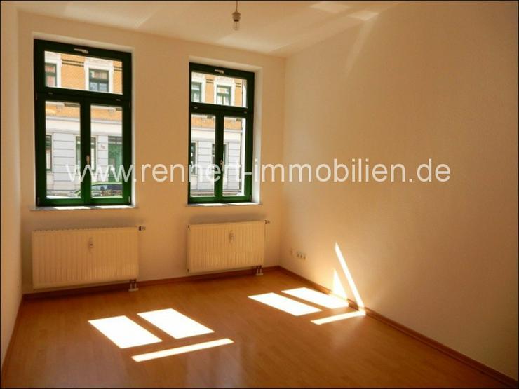Bild 4: -> Gemütliche 2-Raumwohnung mit Balkon und Einbauküche nähe Abtnaundorfer Park